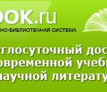 Информация для читателя www.book.ru